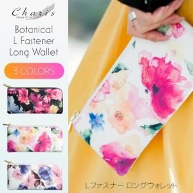 花柄サフィアーノレザー L字ファスナーウォレット 長財布とは思えない薄さ コンパクト 小銭入れ ギフト 全3色
