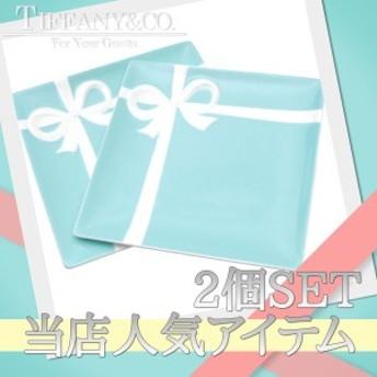 ティファニー TIFFANY&CO. ブルー ボウ デザートプレート 2枚セット ペア マグカップ グラス 食器 結婚祝い