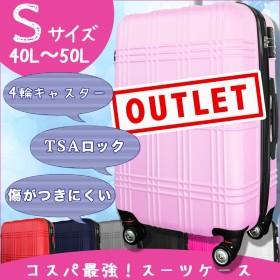 アウトレット スーツケース 機内持ち込み可 小型1-3日用 Sサイズ キャリーケース 超軽量 TSAロック搭載 大容量 ダブルファスナー 8輪キャリーバッグ 頑丈 人気色