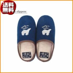 (送料無料)動物刺繍スリッパ Mサイズ(22~24cm) シロクマ ネイビー 71860