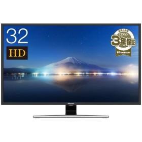ハイセンス Hisense 32E50 32V型 ハイビジョン液晶テレビ