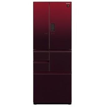 冷蔵庫 シャープ シャープ SJ-GA50E-R 赤 レッド 500L フレンチドア ガラスドア 耐震ロック 電動アシストドア プラズマクラスター