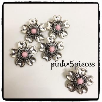 コンチョボタン 桜型*桜の花びら ピンクストーン シルバー 5個セット