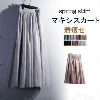 レディース大きいサイズ Aライン 春新作 スカート ロングスカート マキシスカート フレアスカート プリーツスカート ウエストゴム チュールスカート