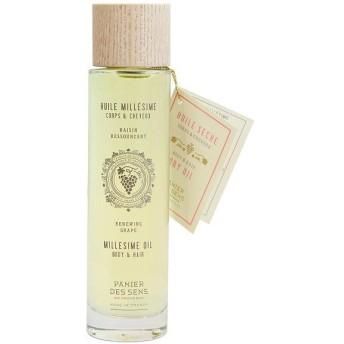 Panier des Sens(パニエデサンス)/リニューインググレープ ボディー&ヘアオイル(フルーティーフローラルの香り) ボディオイル