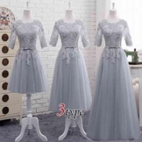 パーティードレス パーティードレス 30代 締上げタイプ レース ドレス 20代 dress 結婚式 花嫁 二次會 大きい 半袖