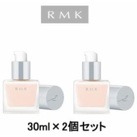 rmk 下地 RMK メイクアップ ベース 30mL×2個セット ( アールエムケー / ルミコ / rmk ベース / コスメ )【tgsak】 - 定形外送料無料 -