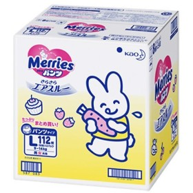 【パンツタイプ】メリーズパンツ Lサイズ 112枚(カートン)