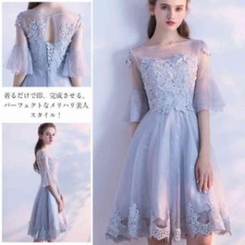 フリルデザイン パーテ レディースドレス 花嫁ドレス 綺麗な五分袖ドレス エレガント ドレス 膝丈ドレス 女性 チュール 高級感