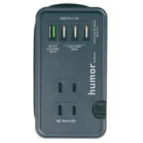 humor handy コンパクト電源タップ コンセント3ポート + USB 4ポート 276-905913 グレーブラック