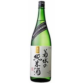 菊水の純米酒 1.8L×6本セット (日本酒・清酒) 送料無料 (北海道・沖縄は送料1000円、クール便は+700円)