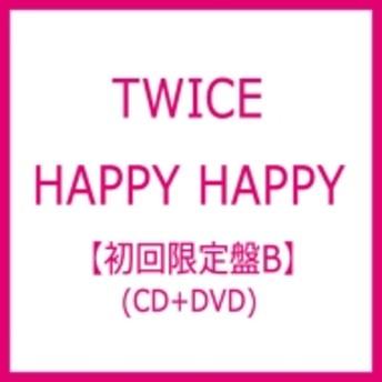 TWICE/Happy Happy (B)(+dvd)(Ltd)