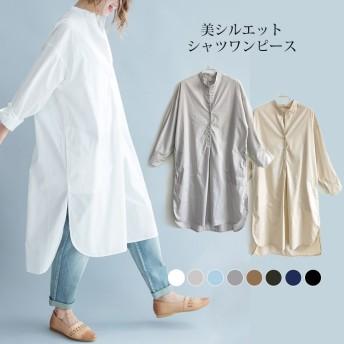 Qoo10だけの超特価!新色追加!一部即納!ロングシャツ レディース 夏 シャツワンピース ロング シャツ カーディガン 大きいサイズ トップス ブラウス ゆったり 無地 着痩せ ホワイト 白