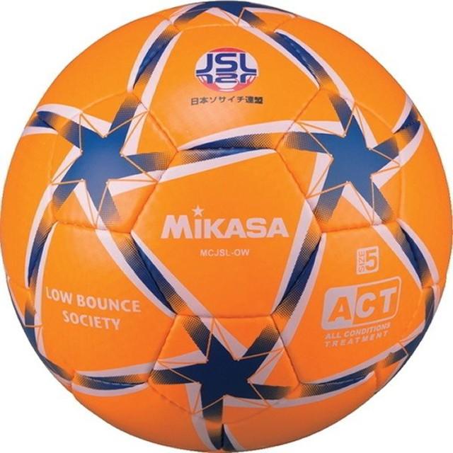 c6804e97cfdc12 ミカサ サッカー ソサイチ公認球 ローバウンド5号 MCJSL-OW 7人制サッカー