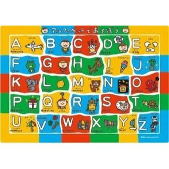 ★人気★52ピース ピクチュアパズル アルファベットであそぼう