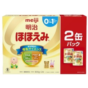 明治 ほほえみ 800g 2缶パック 0ヵ月~ 食品 ミルク・粉ミルク 新生児ミルク (40)