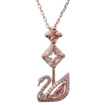 スワロフスキー ネックレス Dazzling Swan Y字型ネックレス ピンクゴールド 5473024