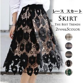 高品質 韓国ファッション レーススカート フェミニン度アップ/3カラー レース ロングスカート/半身スカート/花柄 Aライン フレア ウエストゴム レディーススカート/ 裏地付き/