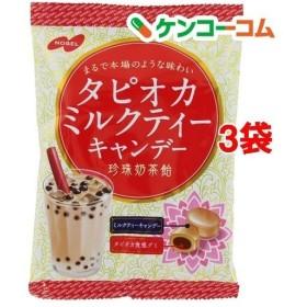 ノーベル製菓 タピオカミルクティーキャンデー ( 90g3袋セット )