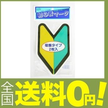 TOYO MARK ( 東洋マーク製作所 ) ドライブサイン ショシンシャマ-クインドアニマイイリ ( 品番 ) SM-IN2