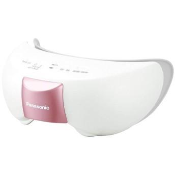 パナソニック Panasonic 目もとエステ リラックスタイプ ピンク EH-SW56-P