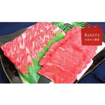 (冷凍)甲州ワインビーフしゃぶしゃぶセット(ギフト箱入) モモ250g・カタロース250g 食品・調味料 お肉 牛肉 au WALLET Market