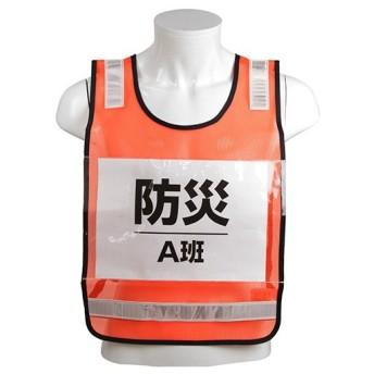 取寄 SK-BIB-O 差し込み式ゼッケンベスト SK-BIB-O SK11 オレンジ、反射テープ白 1個