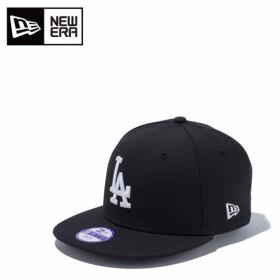 ニューエラ NEW ERA キャップ 帽子 ジュニア Youth ユース 9FIFTY フィフティー ロサンゼルス・ドジャース 11308491