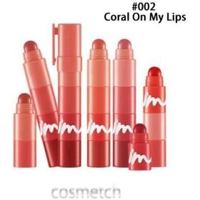 【5点までメール便選択可】 I'm MEME・アイム マルチリップクレヨンマット #002 Coral On My Lips (口紅・リップスティック)