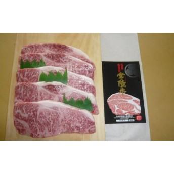 う-10 茨城県産黒毛和牛 常陸牛 サーロイン200g 5枚