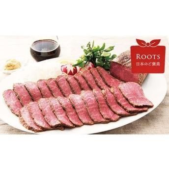 前日光和牛ローストビーフ 400g 食品・調味料 お肉 牛肉 au WALLET Market