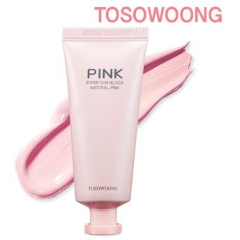 [TOSOWOONG]/ピンク無機系素材サンクリーム/ピンクTONE UP/紫外線カット/紫外線二重ブロック/マイルドな植物性成分/韓国コスメ