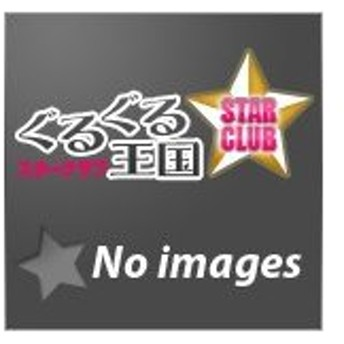 サンドイッチガールの逆襲 DVD-BOX1 [DVD]