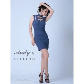 746027259dadb Andy ドレス アンディ キャバドレス ナイトドレス ワンピース andy ブランド andyドレス ブルー 青 7号