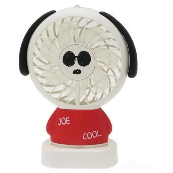 即納!スヌーピー 充電式 携帯型ファン ハンディファン 扇風機/レッド 880153/CR51175 パール