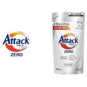 アタック ZERO つめかえ用 360g ライフスタイル 日用品 洗濯・台所・掃除洗剤 au WALLET Market