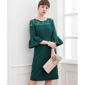 ドレス スター オフショルダー風レースパーティードレス レディース グリーン Sサイズ 【DRESS STAR】
