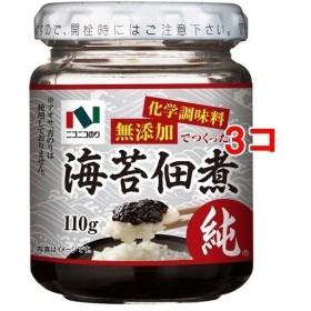 海苔佃煮 無添加 ( 110g3コセット )/ ニコニコのり