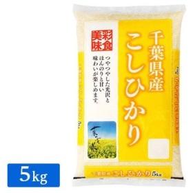 むらせ ■【精米】千葉県産コシヒカリ