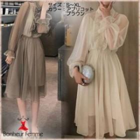 韓国 ファッション レディース ワンピース カジュアル シフォン ひざ丈 長袖 フリル シースルー 涼しい 大きいサイズ 大人可愛い