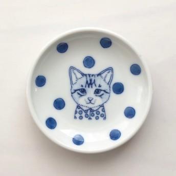 【有田焼】おめかし猫の豆皿