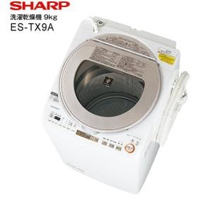 ES-TX9A(N) シャープ 全自動洗濯機 洗濯容量9kg 全自動洗濯機 SHARP ゴールド系 ES-TX9A-N