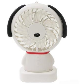 欠品 スヌーピー 充電式 携帯型ファン ハンディファン 扇風機/ホワイト 880152/CR51174 パール