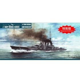 カジカ 1/700 日本海軍 超弩級巡洋戦艦 比叡 1915年 特別版【KJKKM70002SP】プラモデル 【返品種別B】