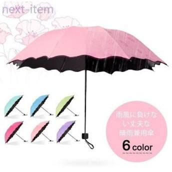 折りたたみ傘¥/晴雨兼用¥/雨傘¥/かさ¥/耐風傘¥/雨具¥/UVカット¥/紫外線対策¥/無地¥/花柄¥/撥