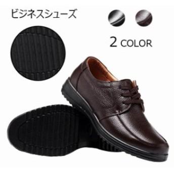 ビジネスシューズ メンズ レースアップ 靴 紳士靴 秋 夏 合皮 フォーマル 春 フェイクレザー