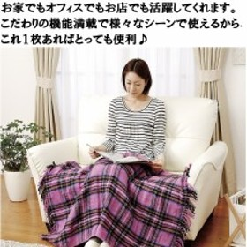 日本製 電気ひざ掛け ピンク