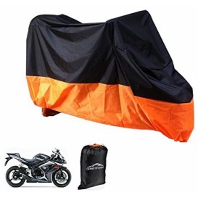 バイクカバー 防水耐熱 オートバイカバー 車体カバー ボディーカバー 風飛び防止 盗難防止 UVカット 防塵 バイク保護カバー ブ