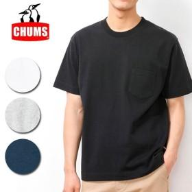 CHUMS チャムス Heavy Weight Pocket T-Shirt ヘビーウエイトポケットTシャツ CH01-1488 【アウトドア/日本正規品/Tシャツ/メンズ】