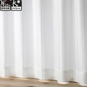 HOME COORDY 断熱機能 レースカーテン アイボリー 100×133cm 1枚入り HC-CNL ホームコーディ アイボリ- 100×133cm 1枚入り